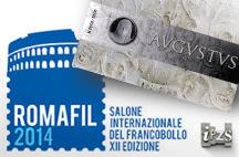 Romafil 2014: l'IPZS dedica il Foglietto ad Augusto